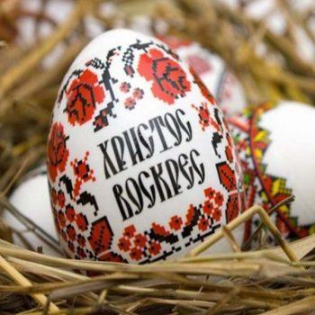Hagyományõrzõ húsvéti gasztronómiai bemutató