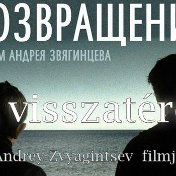 Orosz Filmklub: «A visszatérés» Andrey Zvyagintsev