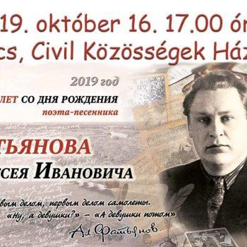 Alekszej Fatyjanov emlékest