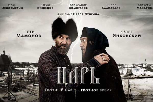 Orosz Filmklub: «Cár». Rendező: Pavel Lungin