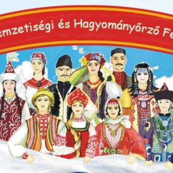 Pécsi Nemzetiségi és Hagyományőrző Fesztivál